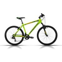 Bicicleta Mtb Megamo Open Replica 26 2017 verde